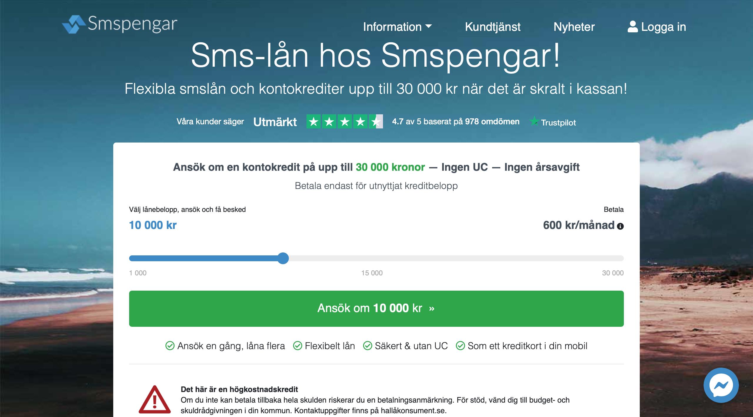 SMSPengar